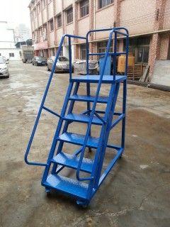 移动登高梯图片,安全登高梯订做,注塑机上料登高梯尺寸