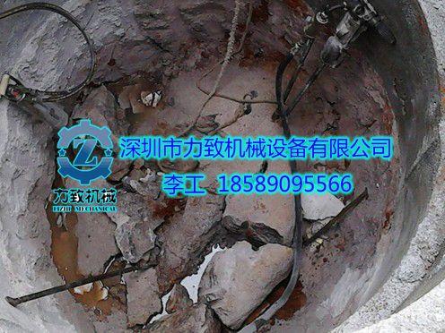 非开挖顶管岩石拆除设备取代爆破力致机械