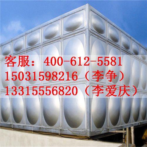 唐山厂家供应不锈钢水箱重量轻强度高永不渗漏