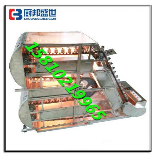 韩国链条烤大串机器|链条翻转自动烤肉炉|带链条的烤串炉子