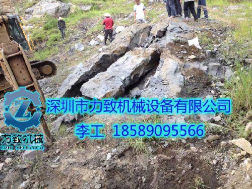 新疆和田玉矿高出材率开采不用炸药爆破的机器