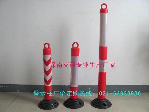 不锈钢活动式防护桩 固定警示柱专业定制