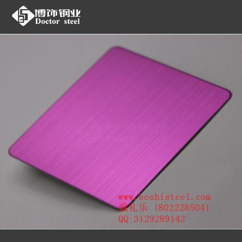 不锈钢粉红拉丝板