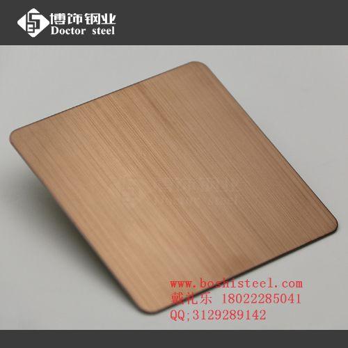 不锈钢古铜拉丝板