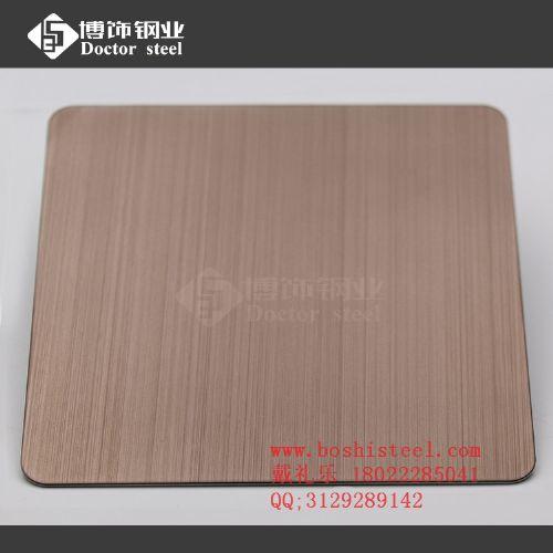 不锈钢褐金拉丝板