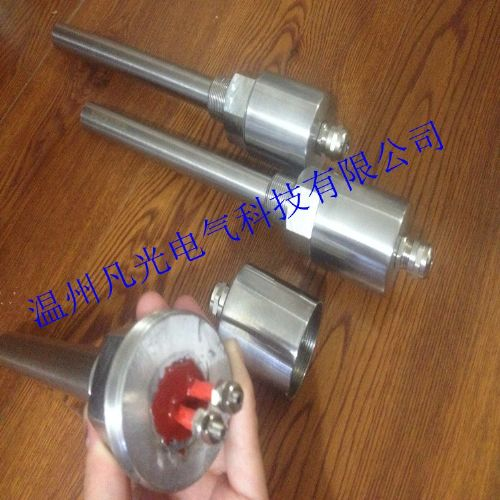 防爆电加热器 BDR53防爆油汀