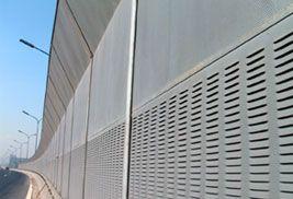 供应高速公路声屏障、吸音网、隔音墙