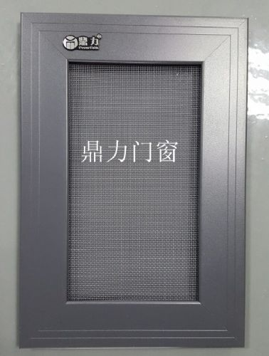 安徽鼎力金刚网纱门窗终生成本维护