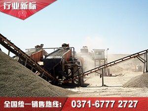 砂石骨料生产线关键工艺控制