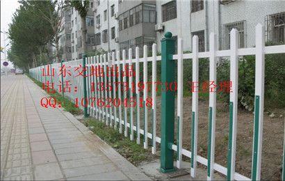 济宁PVC护栏13573197730嘉祥县围栏批发