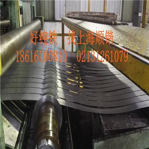 DT4电工纯铁 价格 厂家 行情-太原华昌纯铁