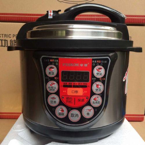 微电脑高压款半球电压力锅智能24小时预约 高档礼品赠品