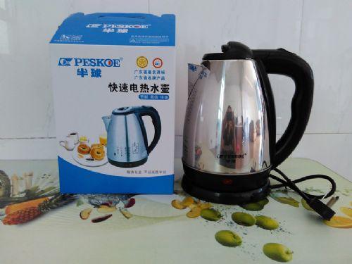 特价快速电水壶半球1.8升防干烧自动断电不锈钢水壶跑江湖