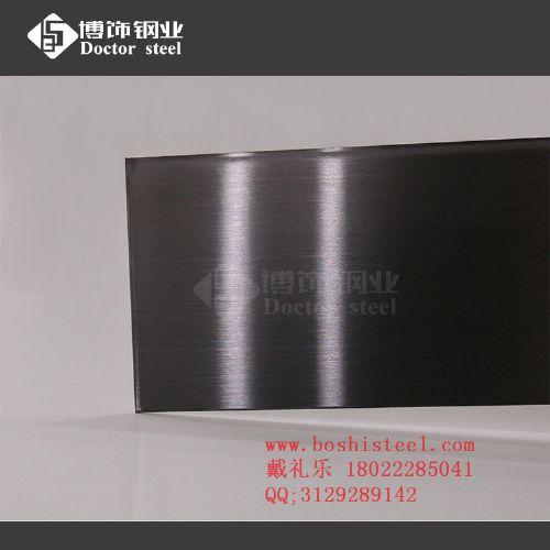 不锈钢黑钛发纹板