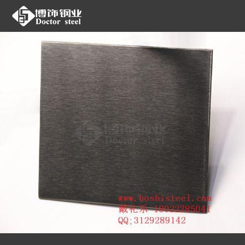 不锈钢黑钛雪花砂板