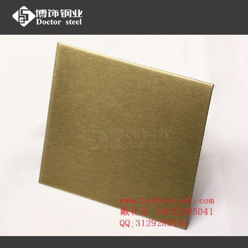 不锈钢钛金雪花砂板