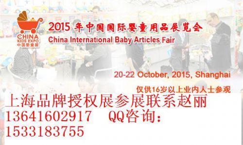 最大婴童童车用品展上海2016年童车展会