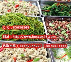 教凉拌菜做法高温小菜技术培训特色凉菜配方