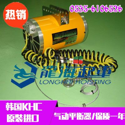 KAB-R450-100进口气动平衡器【韩国KHC】杭州