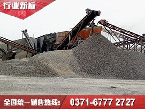 砂石生产线操作中涉及到的设备易损件有哪些?