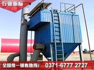 静电除尘器脉冲电源系统解析