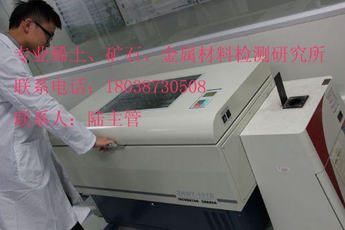 东莞钢铁成分无损检测材料分析