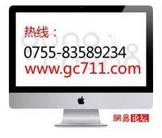 深圳专业网站设计功成网络浅谈自媒体盈利模式在哪里?