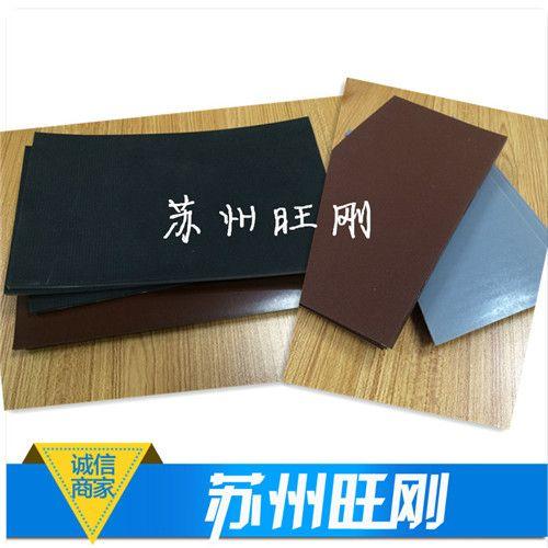 苏州旺刚太阳能光伏层压机耐酸EVA硅胶板