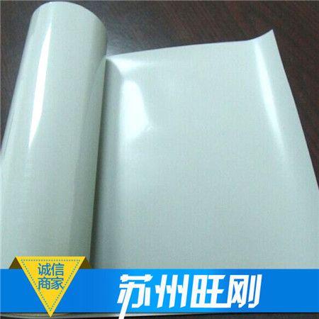 苏州旺刚泡沫硅胶垫销售公司、耐高温硅橡胶海绵板供应商