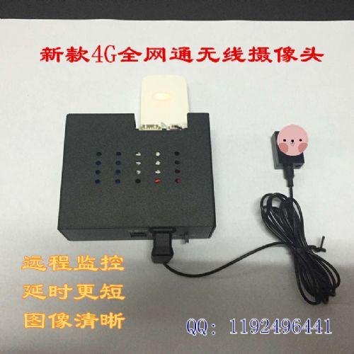 3G4G监控摄像头 4G视频服务器 无线摄像机 插卡一体机 远程