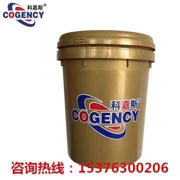 厂家生产46号合成酯难燃液压油