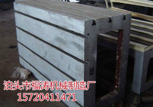 台州铸铁T型槽方箱工作台  路桥工作台