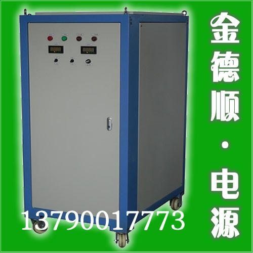 直流可调电源,直流电机老化测试电源