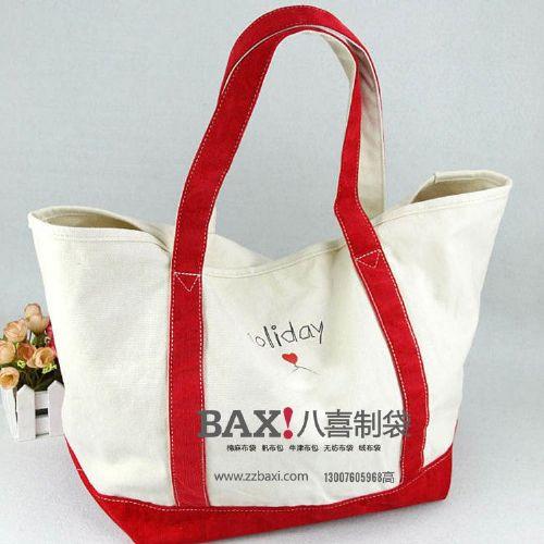郑州八喜帆布手提袋 购物袋有限公司
