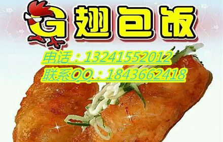 北京小吃培训公司真正韩国啤酒炸鸡,