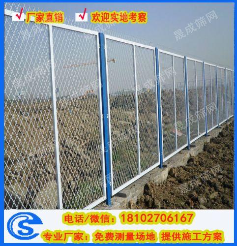 湛江厂家批发护栏/东海岛铁路防护网/工地临时隔离栏网