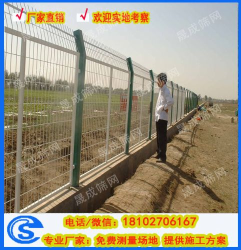 湛江护栏网价格/市政公路护栏网/麻章公路防护栏网供应