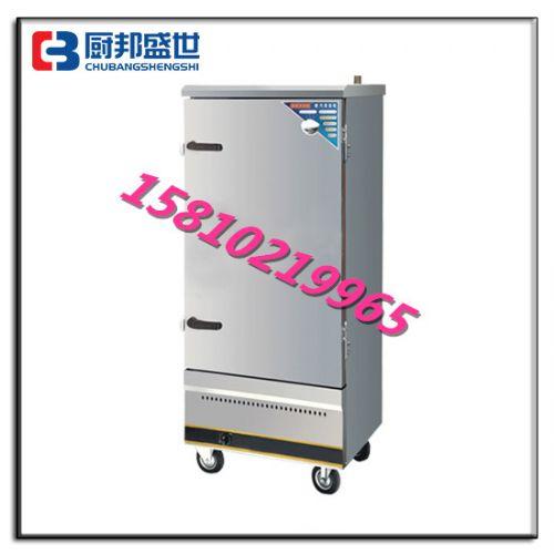 燃气多功能蒸饭车|中式快餐厨房设备|电热双门蒸饭车
