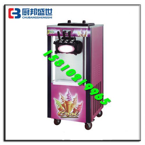 不锈钢立式冰淇淋机|单头小型冰淇淋机|三头冰激凌机器