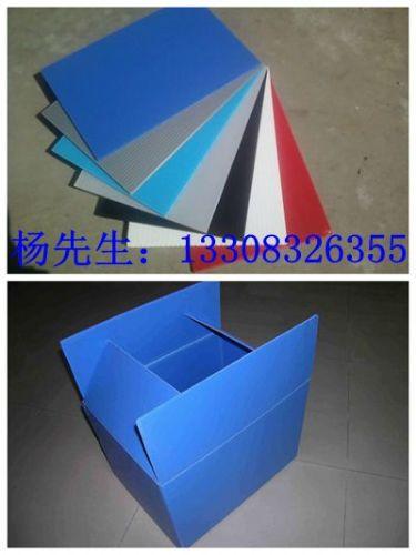重庆PP中空板中空板卷材中空板片材