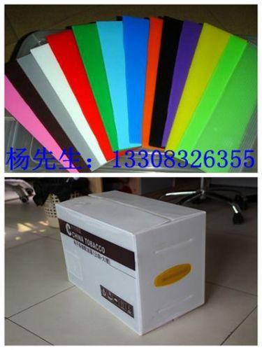 重庆中空板厂家中空板订做钙塑板箱