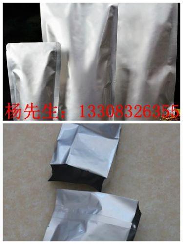 重庆铝箔复合袋电子铝箔袋阴阳铝箔袋