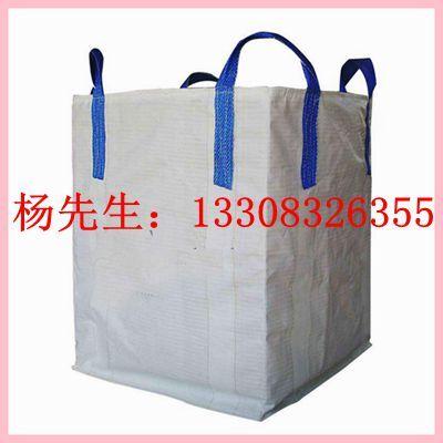 重庆吨袋太空包集装袋吨包袋吨包子母袋