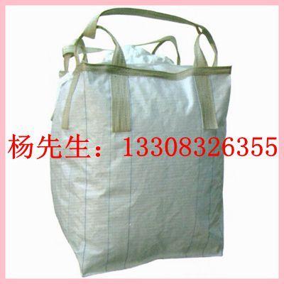 重庆二手吨袋桥梁预压袋沙土水泥吨袋