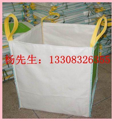 重庆吨袋厂家集装袋订做吨袋批发