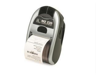 东莞华杰办公设备年中优惠 点钞机 兄弟 7600条码打印机