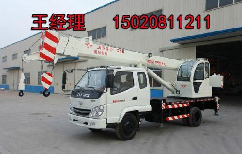 QY6C唐骏欧铃汽车起重机厂家 自主创新唐骏6吨汽车吊