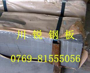 sk7弹簧钢板材规格