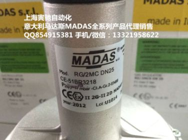 RG/2MB-FRG/2MB系列燃气超压切断(过滤)调压器