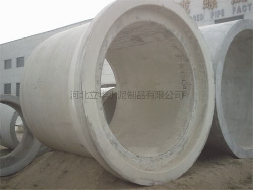 水泥管 水泥管厂家